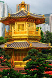 Jardin de Nan Lian Image libre de droits