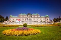 Jardin de palais de belvédère à Vienne, Autriche image libre de droits