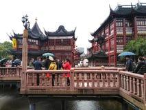 Jardin de Yu image stock