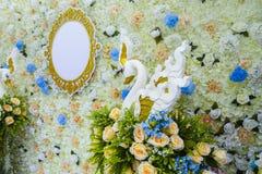 Jardin formel, parterre, été, mariage, cérémonie de mariage Image stock
