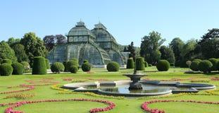 Jardin impérial photos stock