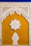 Jardin Majorelle en Marrakesh Imagen de archivo