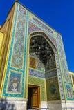 Jardin national 04 de Téhéran image stock