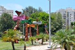 Jardin pour des enfants Image libre de droits