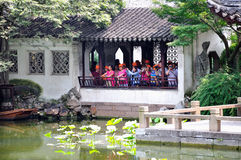 Jardin prolongé Photo stock