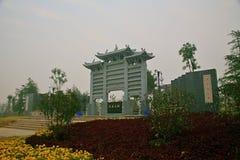 Jardin vert d'expo à Zhengzhou Photo stock
