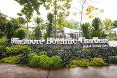 Jardines botánicos de Singapur Fotografía de archivo