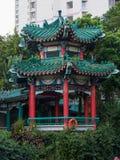 Jardines chinos, en el Wong Tai Sin Temple en Hong Kong fotografía de archivo libre de regalías