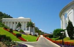 Jardines de Baha'i imagen de archivo