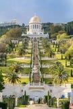 Jardines de Bahai, ciudad de Haifa, Israel Imágenes de archivo libres de regalías