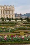 Jardines del palacio de Versalles Foto de archivo libre de regalías
