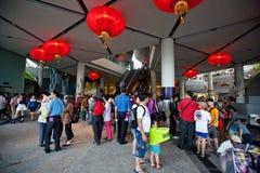 Jardines por la bahía en el Año Nuevo chino Imagen de archivo libre de regalías