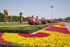 Jardins à Pékin Photos libres de droits