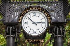 Jardins botaniques de Singapour Image libre de droits