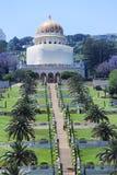 Jardins de Bahai Images libres de droits