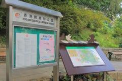 Jardins de Hong Kong Zoological And Botanical imagem de stock