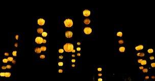 Jardins de lumière Royaltyfri Foto
