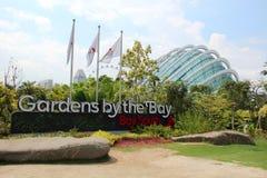 Jardins par la baie - Singapour Photo libre de droits