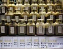 Jars av den traditionella kinesiska medicinen, Hong Kong Arkivfoton