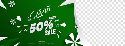 Jashn-e-azadi Mubarak Pakistani Independence Day. 14 august pakistan independence day vector illustration
