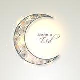 Jashn-e-Eid庆祝的花卉新月形月亮 免版税库存图片