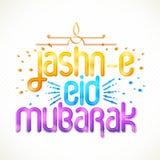 Jashn-e-Eid穆巴拉克贺卡设计 免版税图库摄影