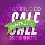 Jashn-E-Eid销售海报、横幅或者飞行物设计 免版税图库摄影