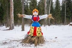 Jaskrawy piękny wizerunek Maslenitsa obrazy royalty free