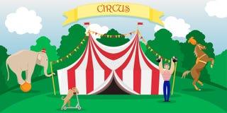 Jaskrawy plakatowy cyrkowy występ z namiotem ilustracja wektor