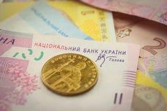 Jaskrawy ukraiński pieniądze tło Zdjęcia Royalty Free