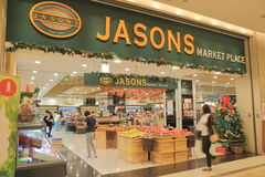 Jasons supermarket Kaohsiung Taiwan Stock Photos