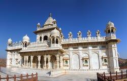Jaswant Thada mausoleum in India - panorama Royalty Free Stock Image