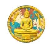 Jatuakarmramathep Buddha wizerunku Tajlandzka stylowa sztuka Fotografia Stock
