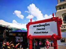 Jatujak周末市场是最普遍的周末市场在泰国 图库摄影