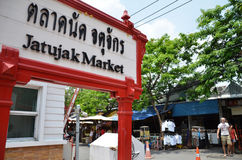 Jatujak of Chatuchak-Markt in Bangkok Stock Foto