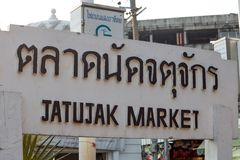 Jatujak market signboard, one of the biggest market in Asia and the world, Bangkok, Thailand royalty free stock photography