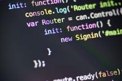 JavaScripta kodu linie Fotografia Stock
