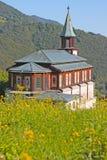 Javorca First World War memorial Royalty Free Stock Image