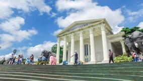 Jawa timur parkerar Fotografering för Bildbyråer
