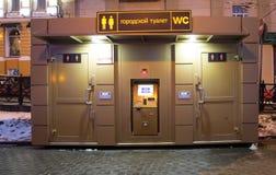 Jawna toaleta na ulicie przy nocą, Moskwa Zdjęcie Royalty Free