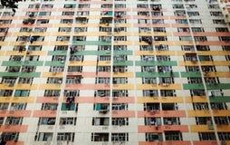 Jawny Hong Kong dom Obraz Stock