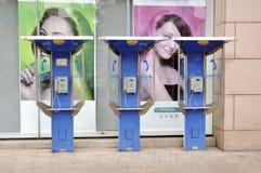 jawny telefon Fotografia Stock