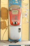 Jawny telefon Zdjęcia Stock