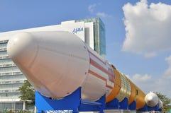 JAXA - Agence aérospatiale japonaise d'exploration images libres de droits