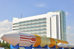 JAXA - Agencia aeroespacial japonesa de la exploración imágenes de archivo libres de regalías
