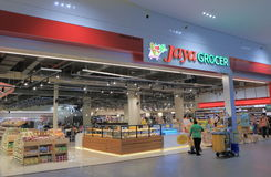 Jaya Grocer Supermarket Kuala Lumpur Stock Photography