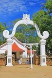 Jaya Sri Maha Bodhi, παγκόσμια κληρονομιά της ΟΥΝΕΣΚΟ της Σρι Λάνκα Στοκ εικόνα με δικαίωμα ελεύθερης χρήσης