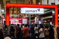 Jaymart-Stiefel Lizenzfreie Stockbilder