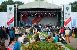 Jazz Dance Orchestra performs at Usadba Jazz Festival Royalty Free Stock Photo