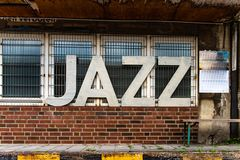 Jazz letters on the wall royalty free stock photos